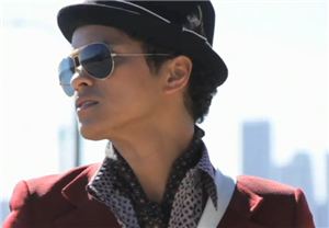 Bruno Mars Screensaver Sample Picture 1